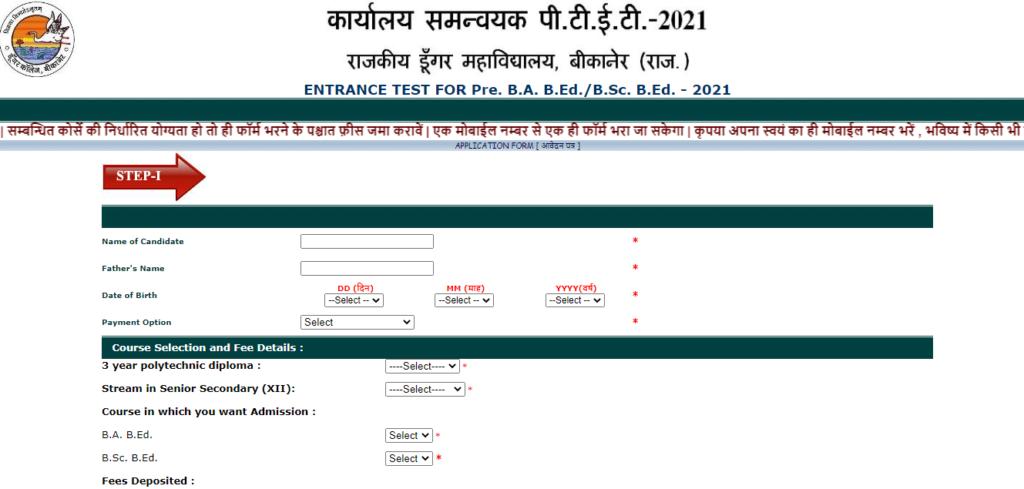 Rajasthan PTET 2021 Online Application Form