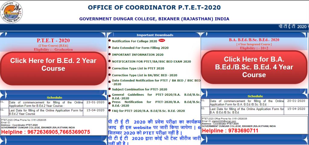 Rajasthan PTET 2021 Notification