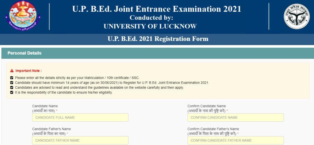 UP B.Ed JEE Syllabus 2021 PDF