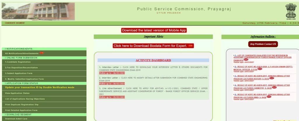 UPPSC ACF/RFO Result 2021 Date