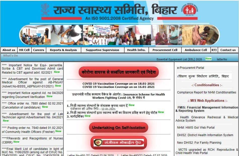 SHS Bihar CHO Result 2021