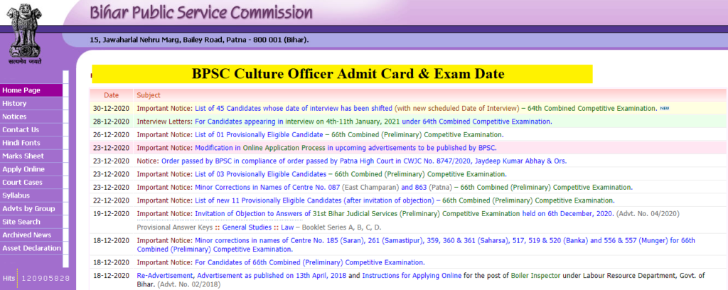 BPSC Culture Officer Admit Card 2021