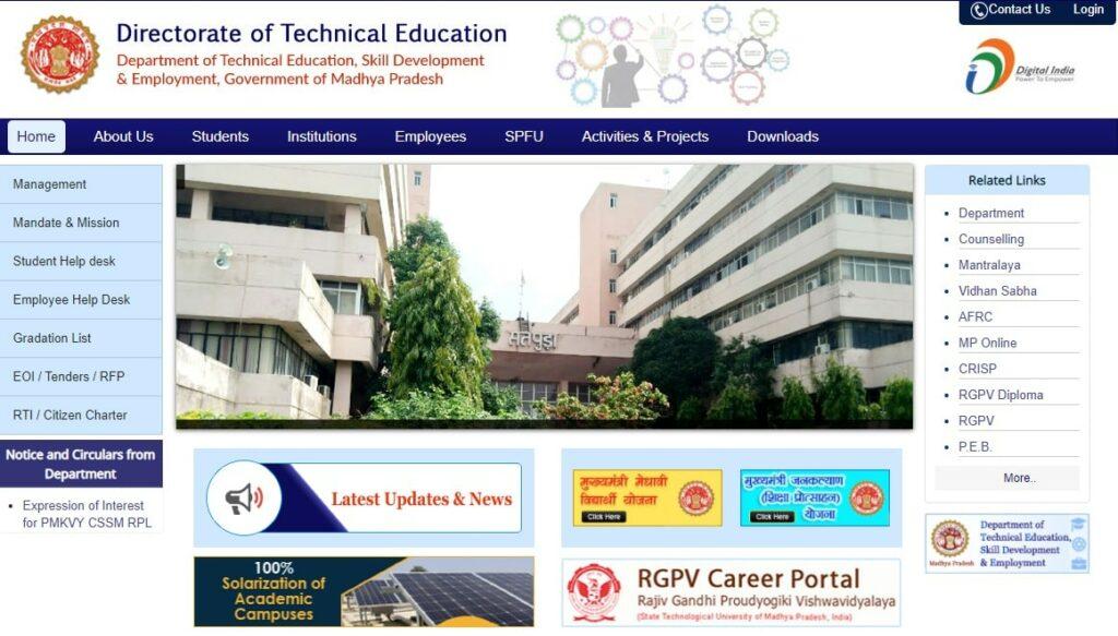 DTE MP Polytechnic Date Sheet 2021