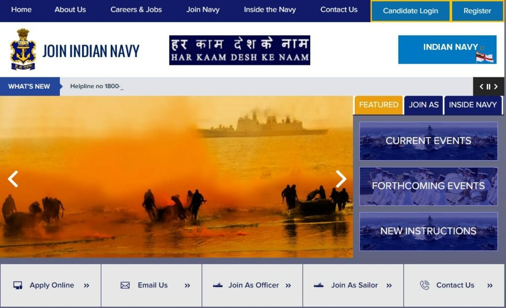 Indian Navy Tradesman Mate Result 2021
