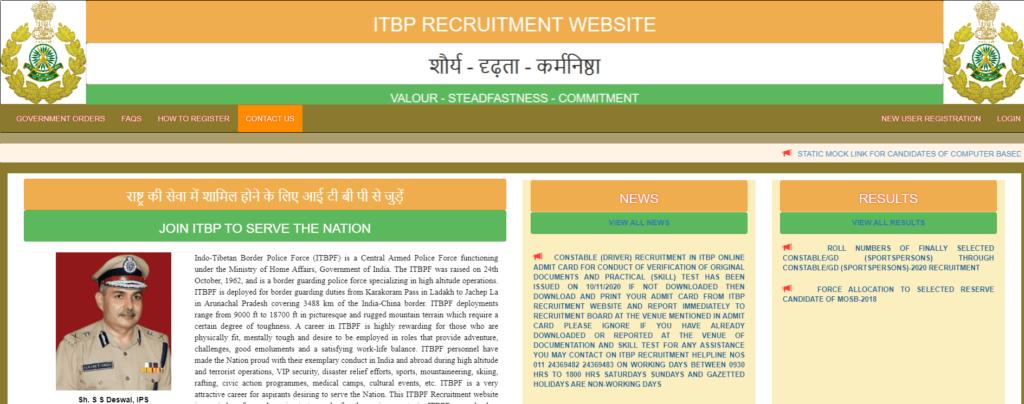 ITBP Constable Tradesmen Result 2021
