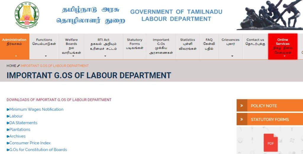 TNCWWB Hall Ticket 2021 labour.tn.gov.in