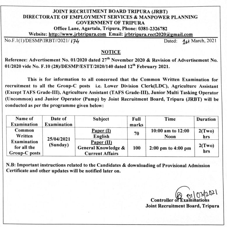 Tripura LDC Admit Card 2021 Exam Date
