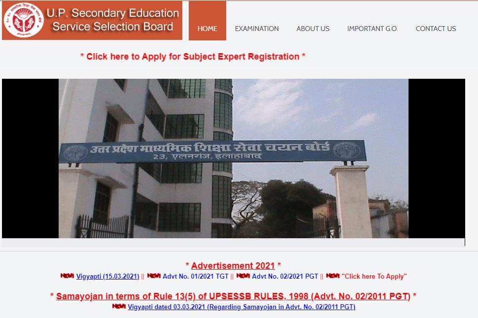 UPSESSB TGT PGT Exam Date 2021