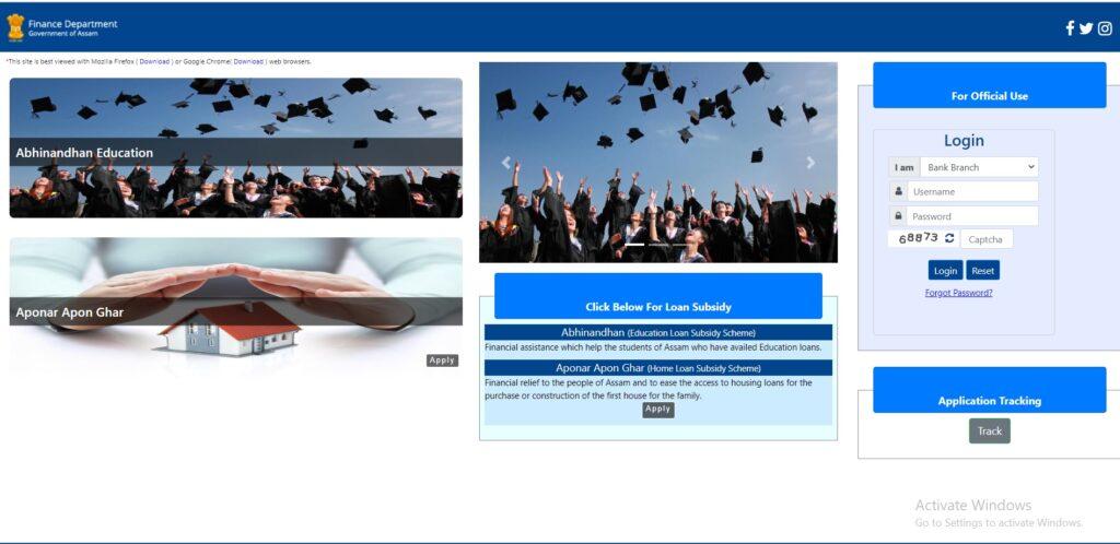 Abhinandan Scheme 2021 Online Registration assam.gov.in