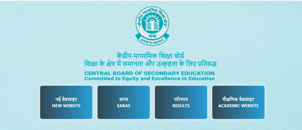 CBSE 10th Promoted Certificate Result 2021 Class X Promoted Mark Sheet