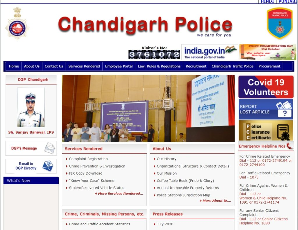 Chandigarh Police Constable Admit Card  2021 ASI Exam Date