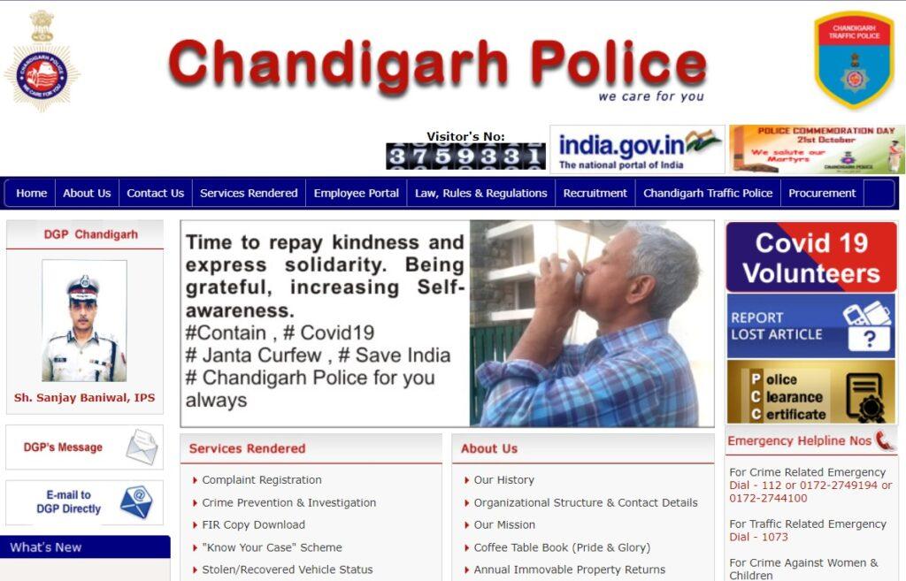Chandigarh Police Home Guard Merit List 2021 chandigarhpolice.gov.in