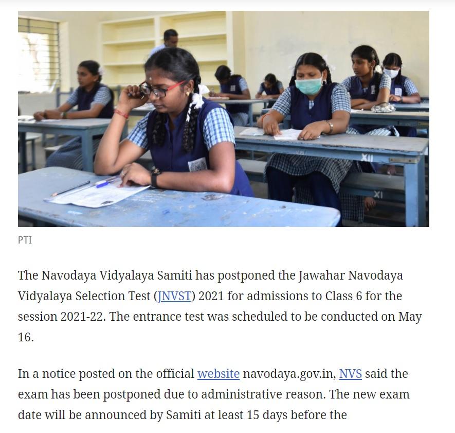JNVST Class 6 New Exam Date 2021 Old Date Postponed