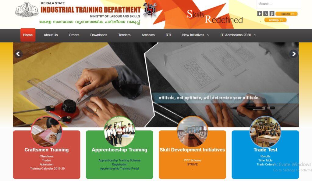 Kerala ITI Application Form 2021