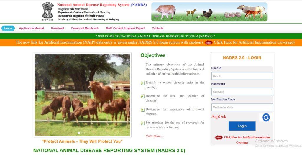 NADRS 2.0 Login 2021- National Animal Disease Reporting System