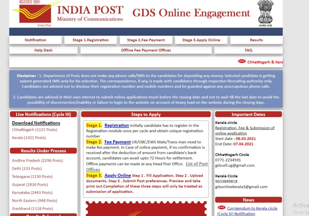North Eastern GDS Merit List 2021 appost.in Result and Cut Off Marks