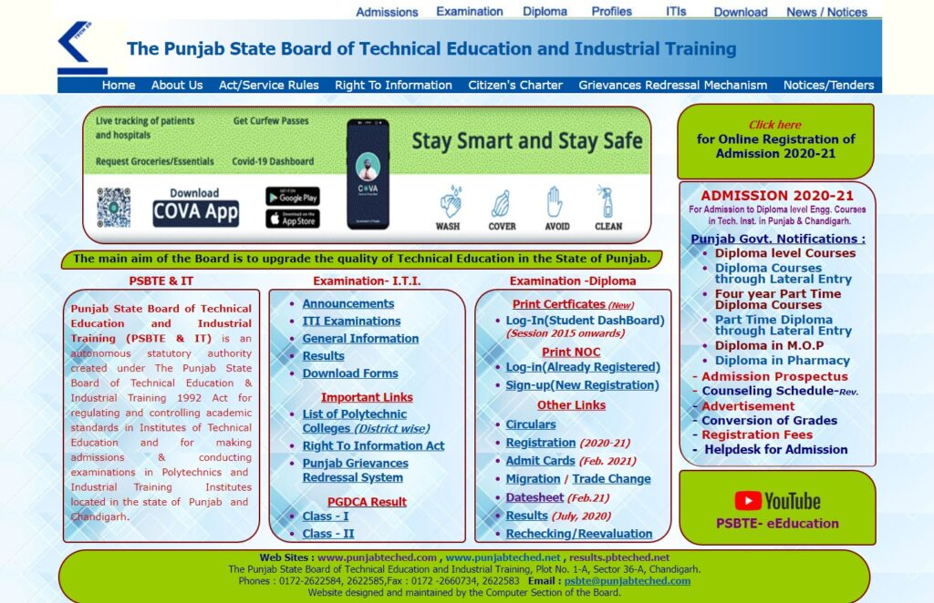 Punjabteched Diploma Result 2021 PSBTE 1st 3rd 5th Sem Results