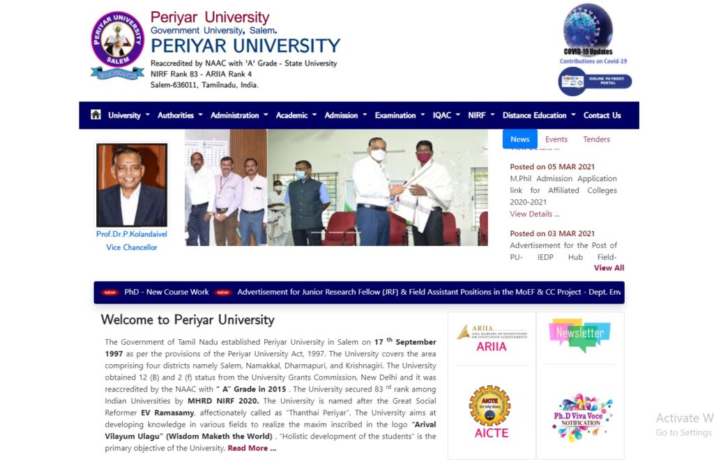Periyar University Date Sheet 2021  BA BCom BSc 1st, 2nd, and 3rd Year