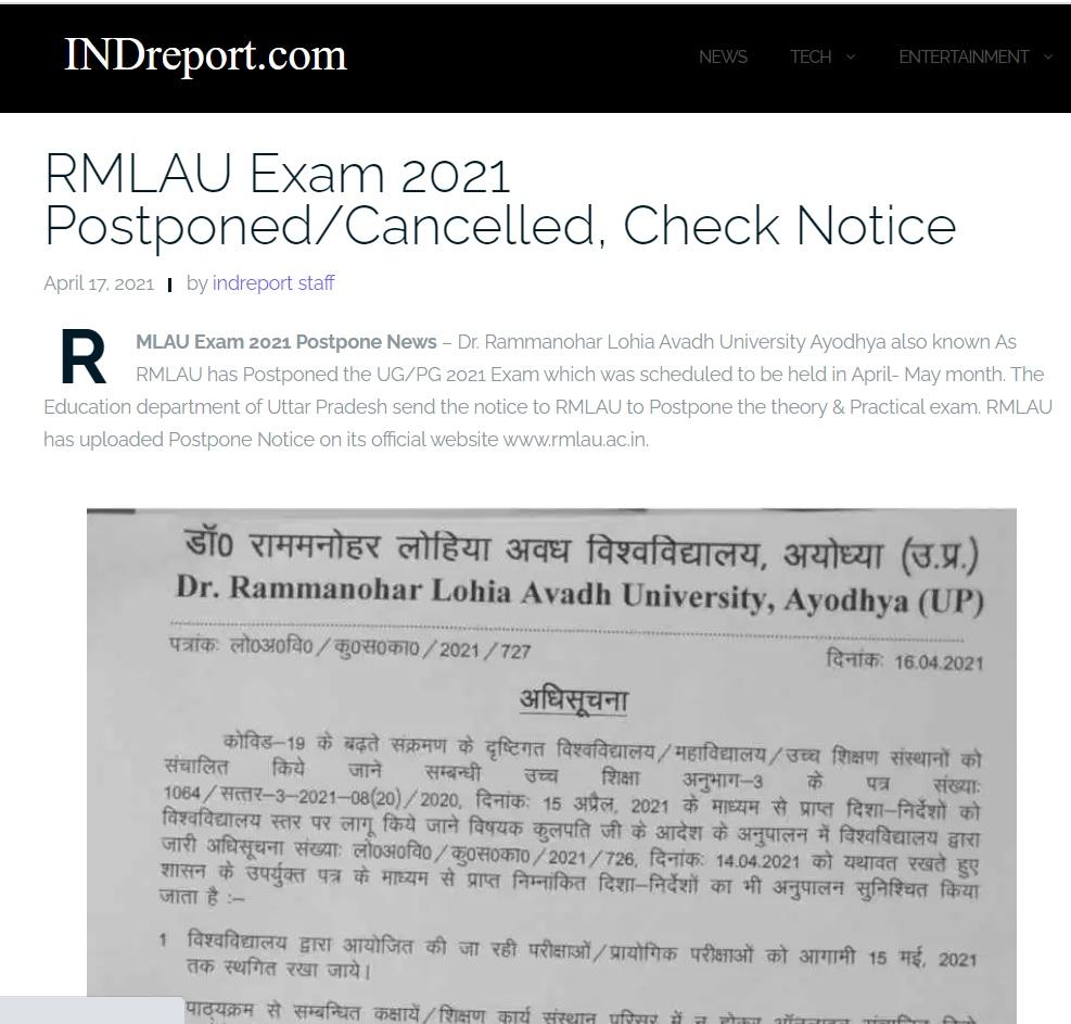 RMLAU Exam Postponed 2021 Avadh University Exams Canceled