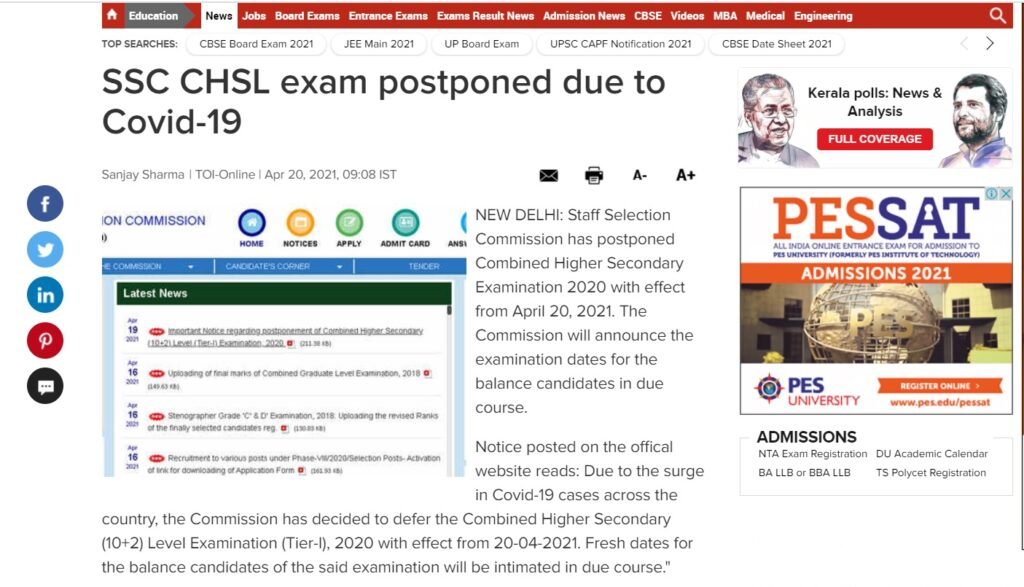 SSC CHSL Exam Postponed 2021