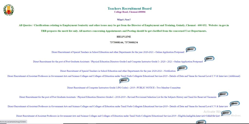 TN TRB PG Assistant Result 2021 TN TRB PG Assistant Cut Off Marks