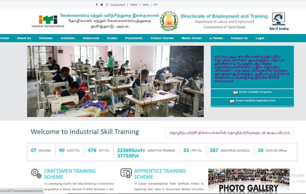 Tamil Nadu ITI Application Form 2021
