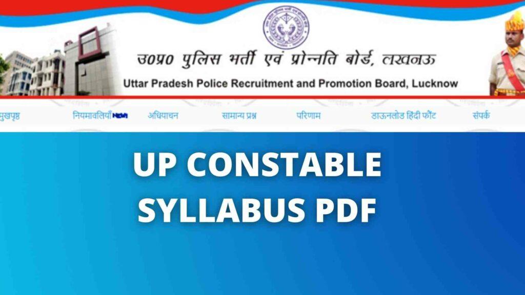 UP CONSTABLE SYLLABUS PDF