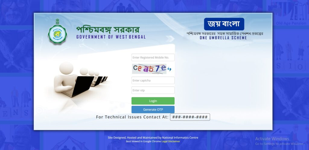 WB Joy Bangla Pension Scheme 2021: Application Form Eligibility