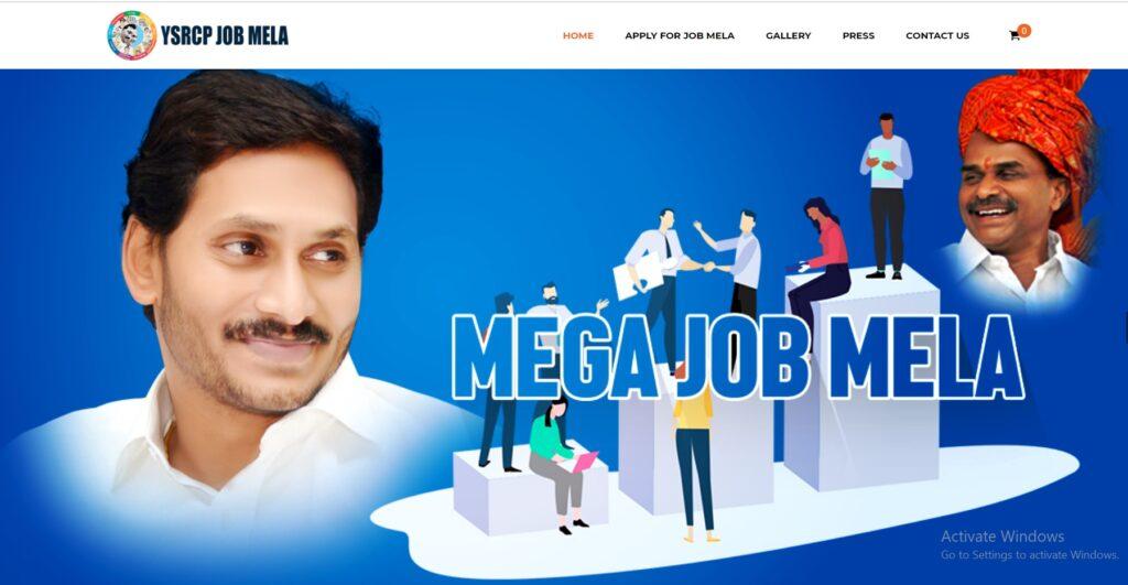YSRCP Job Mela Apply Online- 4000 Jobs @ysrcpjobmela.com