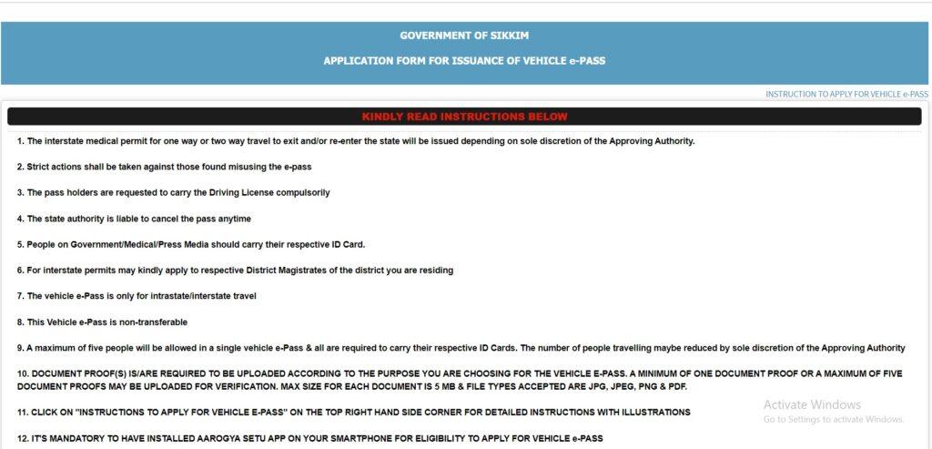 serviceonline.gov.in e-Pass Registration Application Status