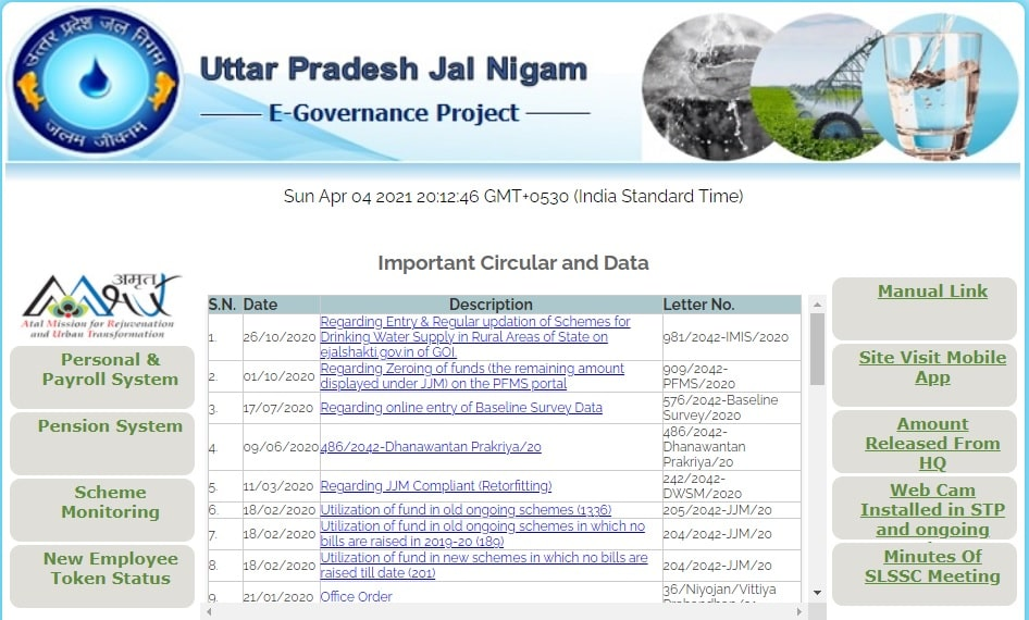 UP Jal Nigam JE Admit Card 2021