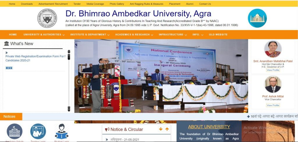 Agra University Date Sheet 2021