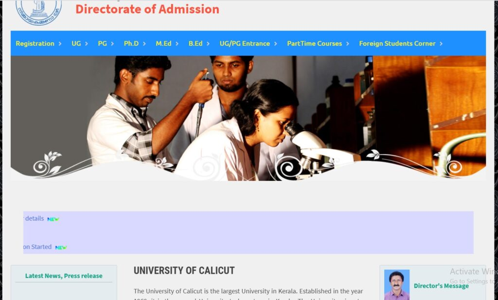 Calicut University Admissions 2021 Selection Process, Entrance Apply Online