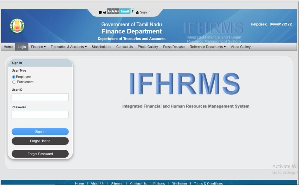 IFHRMS Login 2021 at karuvoolam.tn.gov.in