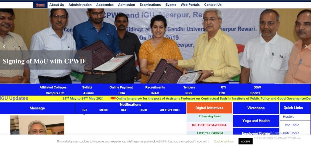 IGU Meerpur Exam Date Sheet 2021 IGU BCom BSc BA Exam Scheme