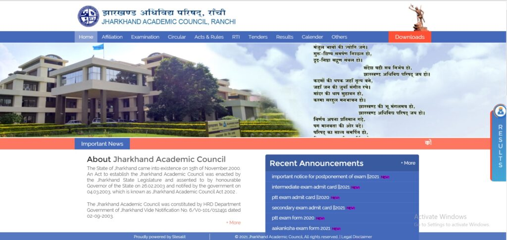 JAC 10th New Time Table 2021 Jharkhand Class X Revised Date