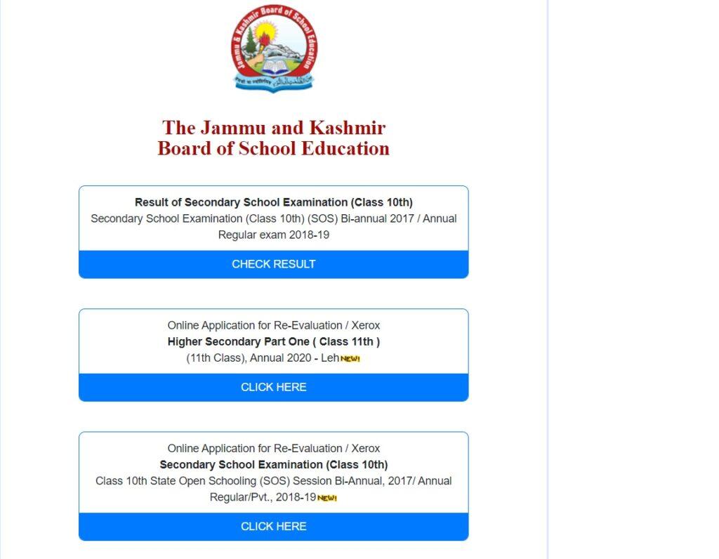 JKBOSE 12th Result 2021 Jammu Kashmir Class XII Results