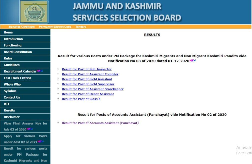 JKSSB Accounts Assistant (Panchayat) Result 2021 Merit List
