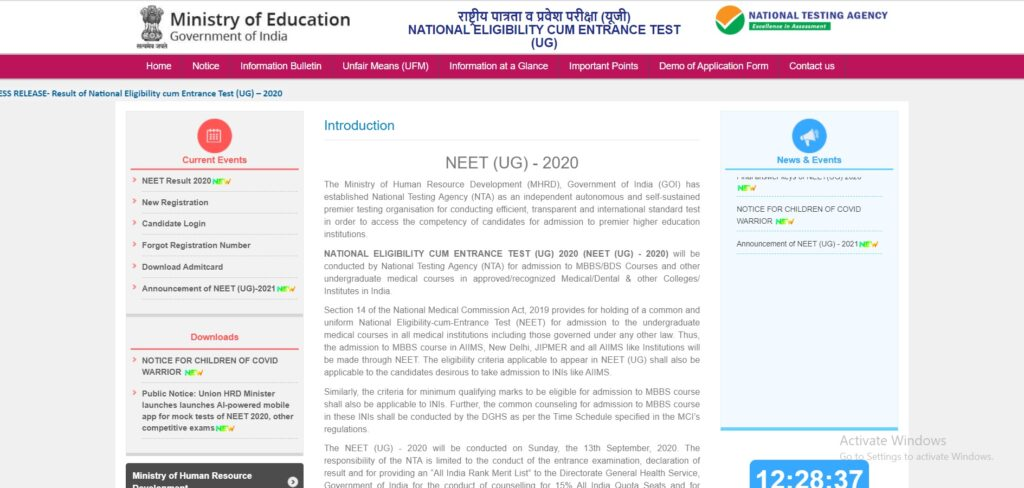 NEET 2021 New Exam Date ntaneet.nic.in Admit Card