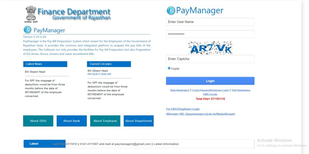 PayManager (Login for Employee, DDO, Bank, Department)
