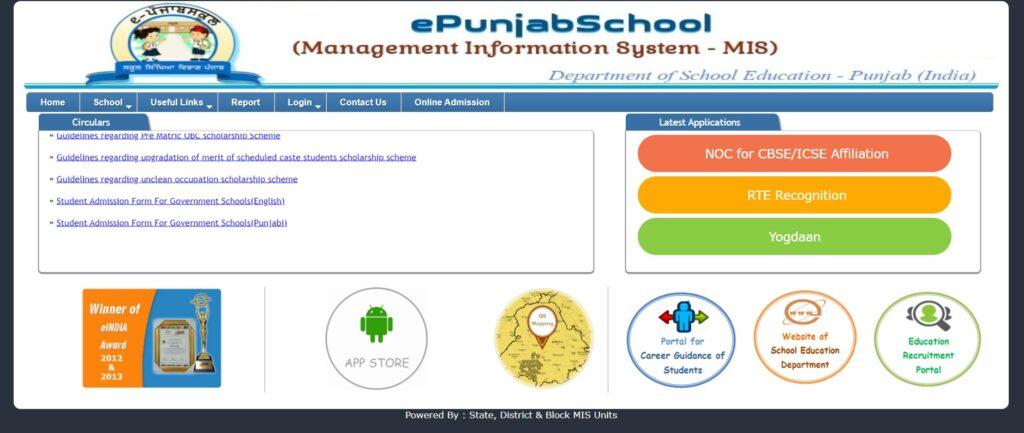 ePunjabSchool Login 2021 (School/ Office, Staff, PSEB, and Others)