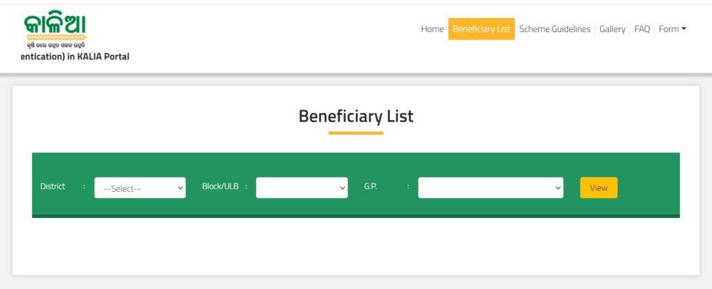 Kalia Yojana New List 2021 Name Check Kalia Scheme Beneficiary 1st 2nd 3rd List