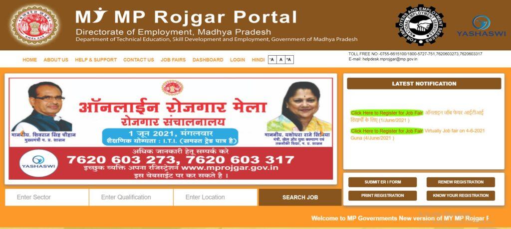 mprojgar.gov.in MP Rojgar Portal Registration Online 2021, Job Seeker Register, Job Fair, Login