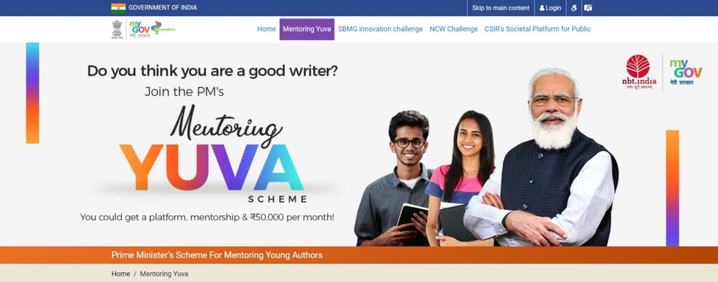 PM Yuva Yojana For Young Writers, Yuva Mentoring Scheme