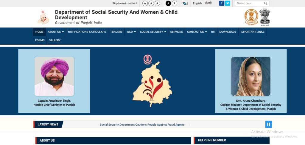 Punjab Anganwadi Recruitment 2021 Apply Online for Worker, Supervisor, Helper