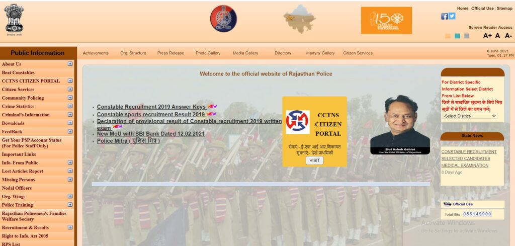 Rajasthan Police Constable Recruitment 2021 Notification Bharti Online Application