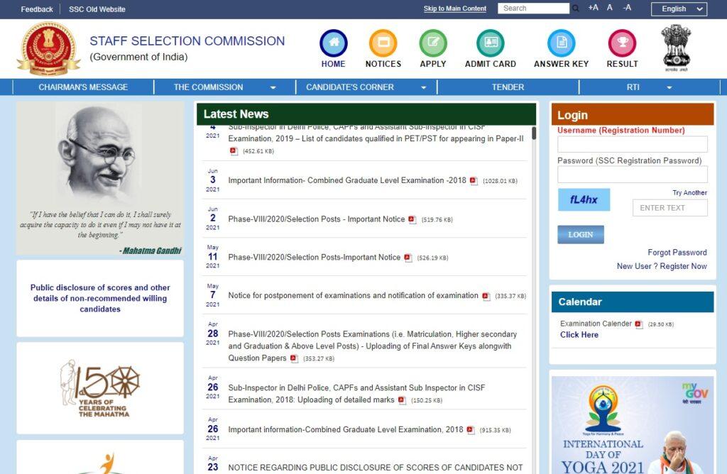 SSC MTS Admit Card 2021 Paper 1 2 Exam Date