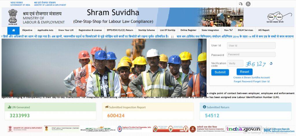 labour.gov.in Registration 2021 Shram Suvidha Online Application Form, Login