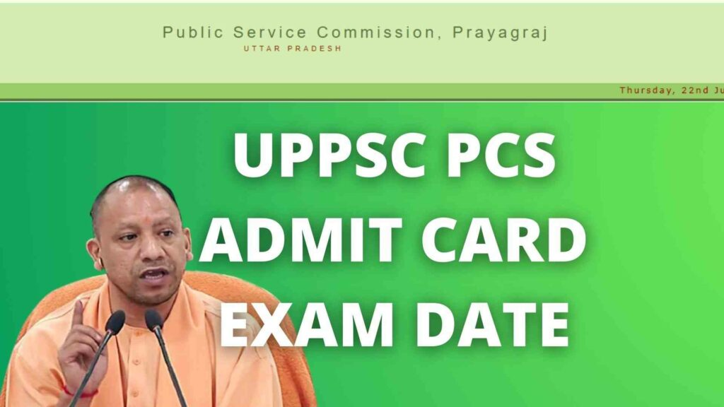 UPPSC PCS ADMIT CARD EXAM DATE