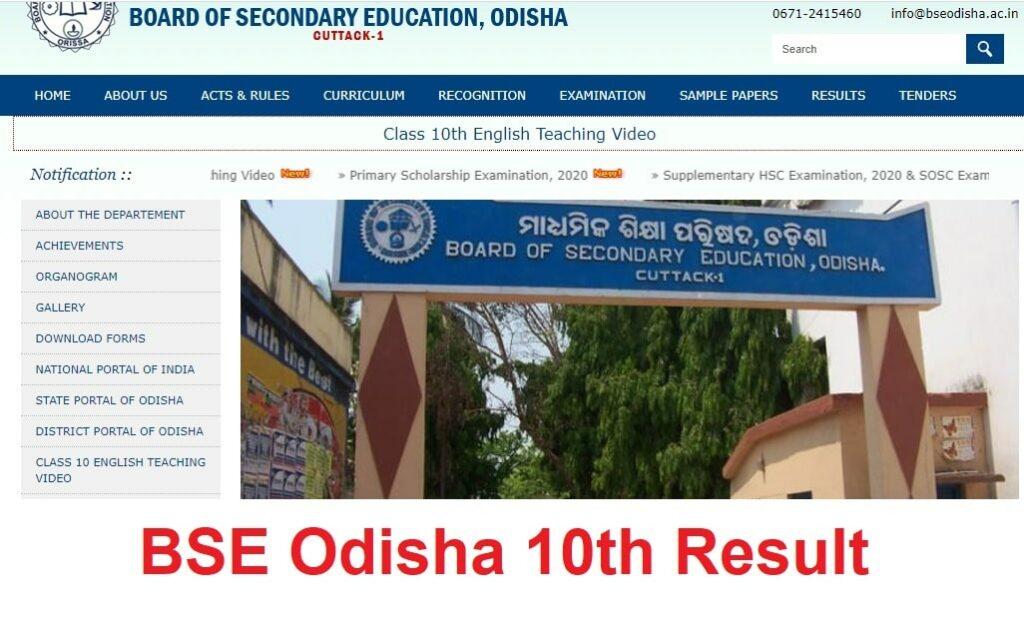 BSE Odisha 10th Result 2021 bseodisha.ac.in Class Matric Name, School Wise